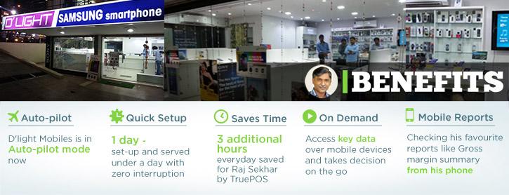 Mobile Shop Cloud POS software