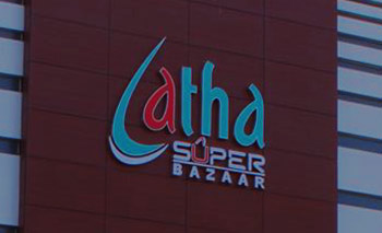 latha-super-bazaar-small