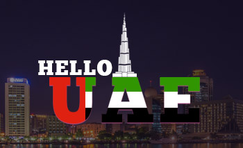 Hello Emiratis !! GOFRUGAL comes to UAE
