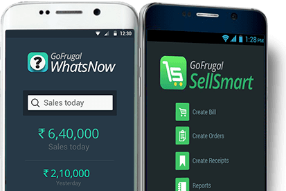 Retail software mobile app